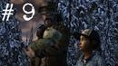 The Walking Dead Season Two 9 Episode 5 - Нет Пути Назад