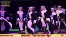 Мюзикл Три мушкетера