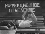 Добро пожаловать, или Посторонним вход воспрещён. (1964). комедия, семейный. Виктор Косых, Евгений Евстигнеев, Арина Алейникова