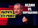 Яков Кедми П