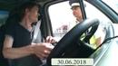 УКРОЩЕНИЕ работника ДПС. Москва 30.06.2018