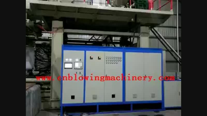 1000L IBC tank blow molding machine