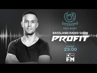 Bassland Show @ DFM () - Свежие Drum&Bass релизы. Mainstream, Neurofunk, Deep, Liquid
