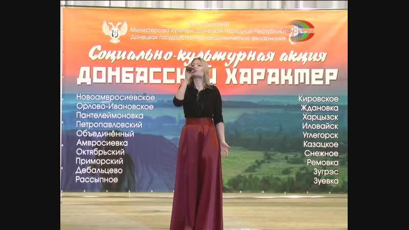 Филармонический концерт в Иловайске