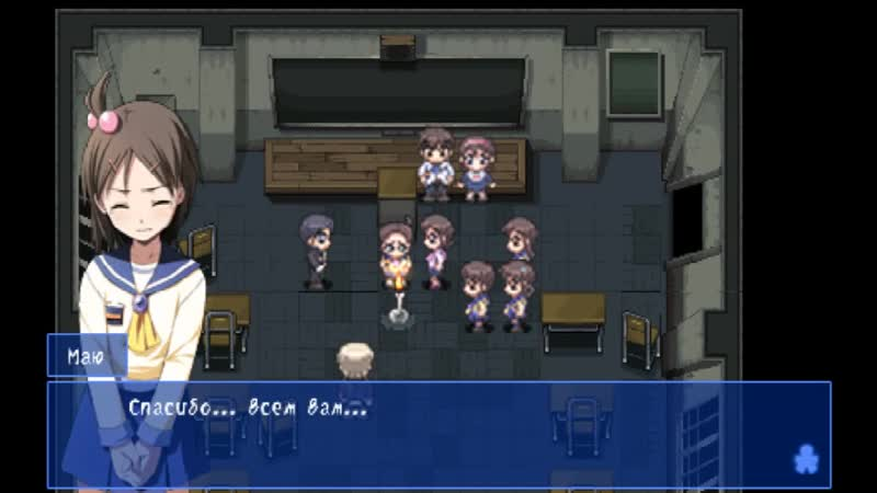 Corpse Party Blood Covered(PSP) от 2395 1 выпуск