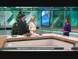 «Деловое утро НТВ»: корреспондент Оксана