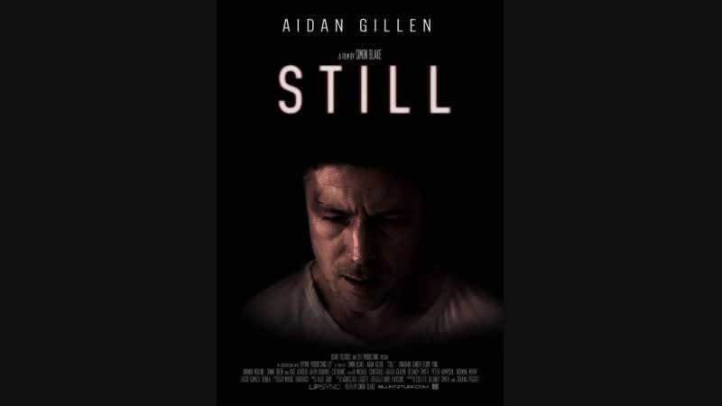 Still.(2014) HDRip. (Великобритания)