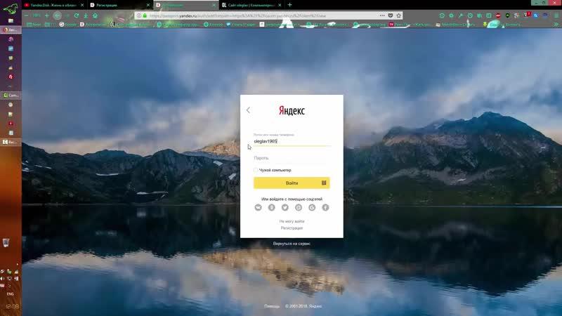 Yandex.Disk. Жизнь в облаке 2-серия