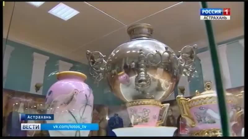 Выставка Что за чай без самовара?