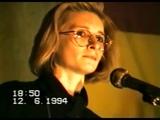 ночные снайперы 1994, засада