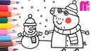 РАСКРАСКА для детей СВИНКА ПЕППА Как нарисовать ПАПУ СВИНА со снеговиком из мультика Peppa Pig