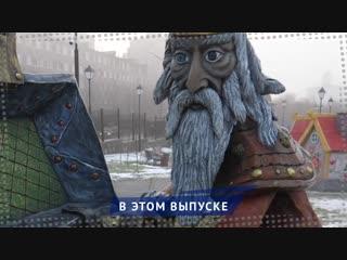 Мурманск для детей_ сказочная жопа