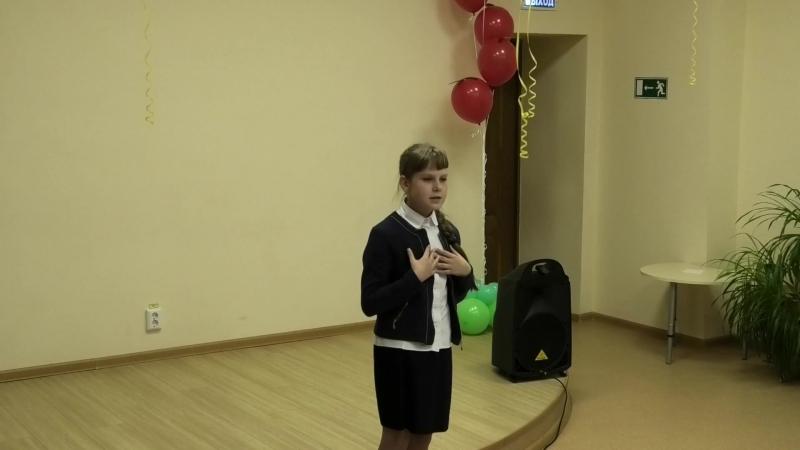Конкурс Дети читают стихи. Смирнова Софья, 11 лет