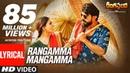 Rangamma Mangamma Lyrical Video Song    Rangasthalam Songs    Ram Charan, Samantha, Devi Sri Prasad
