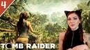 Crocodile Lara   Shadow of the Tomb Raider Pt. 4   Marz Plays