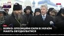 Бойко религиозный конфликт был создан как часть предвыборной кампании президента 17 12 18