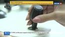 Новости на Россия 24 Российские врачи впервые установили слепоглухому бионический глаз