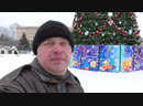 На площади Ленина установили две новогодние ёлки, город Орёл