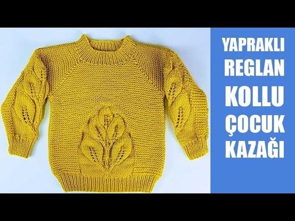 YAPRAKLI SIFIR YAKA REGLAN KOLLU ÇOCUK KAZAĞI (Yaka 82 ilmek olacak)