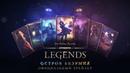 The Elder Scrolls: Legends – видеоролик Isle of Madness