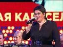 Оркестр Баянисты Екатеринбурга, концерт Баянная карусель
