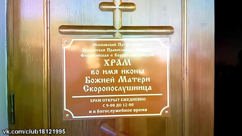 14.10.2018 Присяга казаков С.К.О Станица Щёлкинская