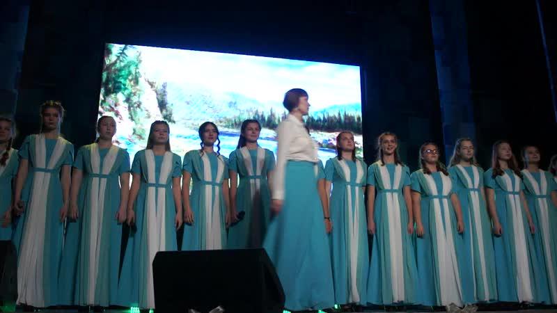 Звездопад - хор.студия