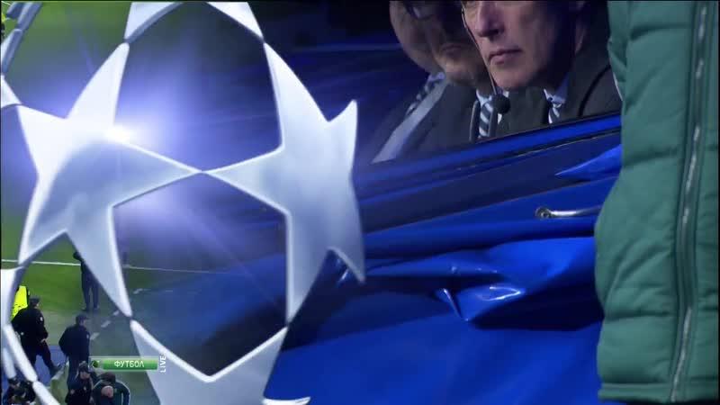 13.02.2013 Лига чемпионов 18 финала Первый матч Реал (Мадрид, Испания) - Манчестер Юнайтед (Англия) 11