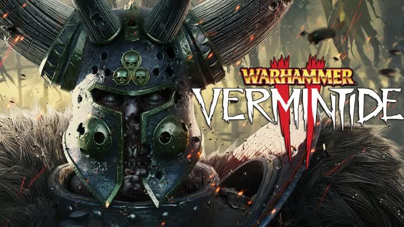 Warhammer: Vermintide 2 (стример - Тедан Даспар)