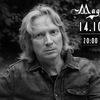 Вадим Курылёв | 14. 10 | Magic Club, Саратов