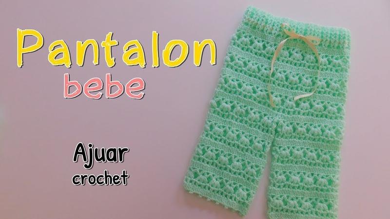 Como tejer un ajuar: Pantalon para bebe en crochet o ganchillo