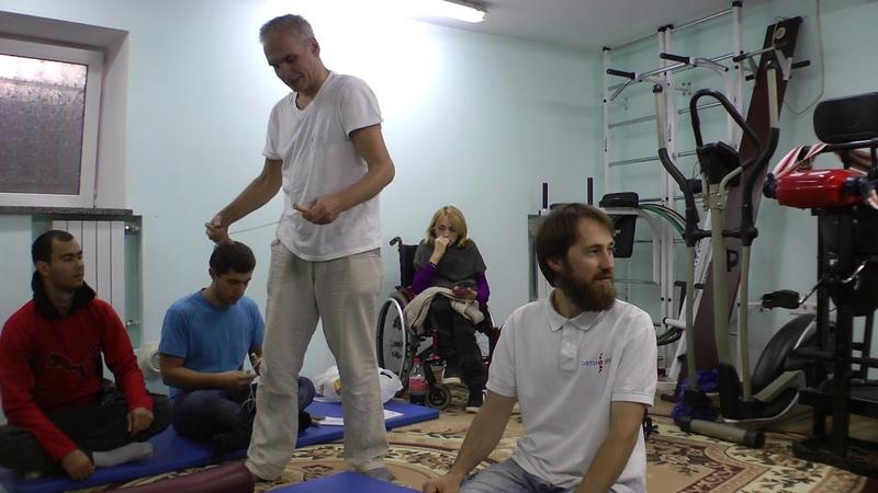 Семинар в универсистете Украина. Часть 4 Изометрические упражнения с тренажером АРГОРИК