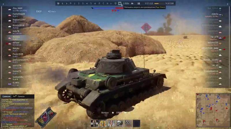 Типичный бой на танках (War Thunder) Часть 2 - типичных боев