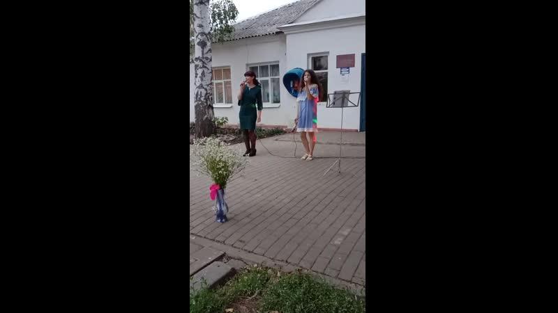 Ерыгина Оксана и Афанасьева Ульяна Бабье лето