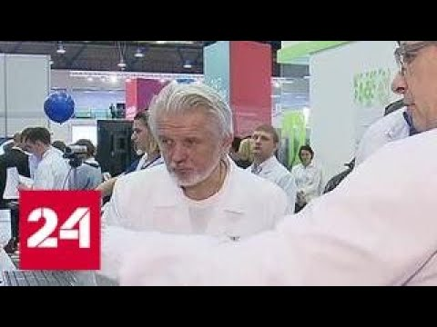 Здоровье Москвы: в Экспоцентре демонстрируют новейшие достижения столичной медицины - Россия 24