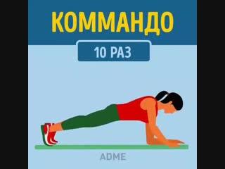 8 движений для быстрой подтяжки тела