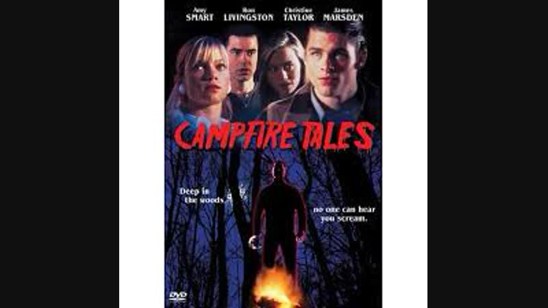 Сказки у костра (2007) Campfire Tales