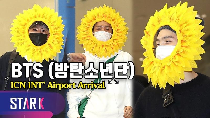BTS finally returned HOME(a.k.a Korea) after 43 days! (방탄소년단, 43일 만에 돌아온 해바라기들 )