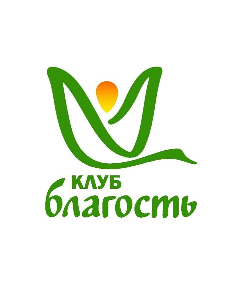 Афиша Волгоград Клуб Благость - Волжский