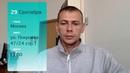 Почему стоит пойти на живую встречу проекта Дуюнова в Москве