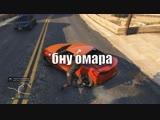 VINTIK PLAY Олег Брейн и Алекс Позитивный Феличита