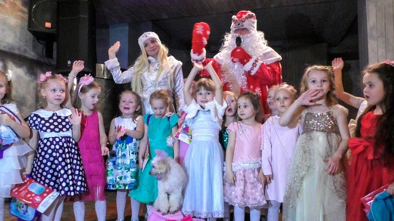 Карамелька встречает Деда Мороза и Снегурочку