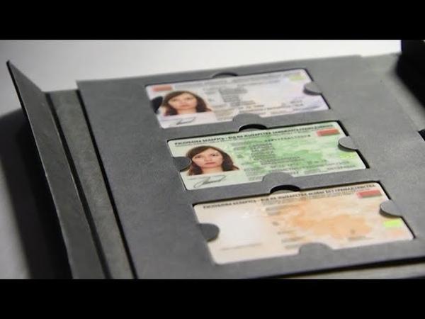 Почему срок выдачи ID-карт в Беларуси вновь перенесли?