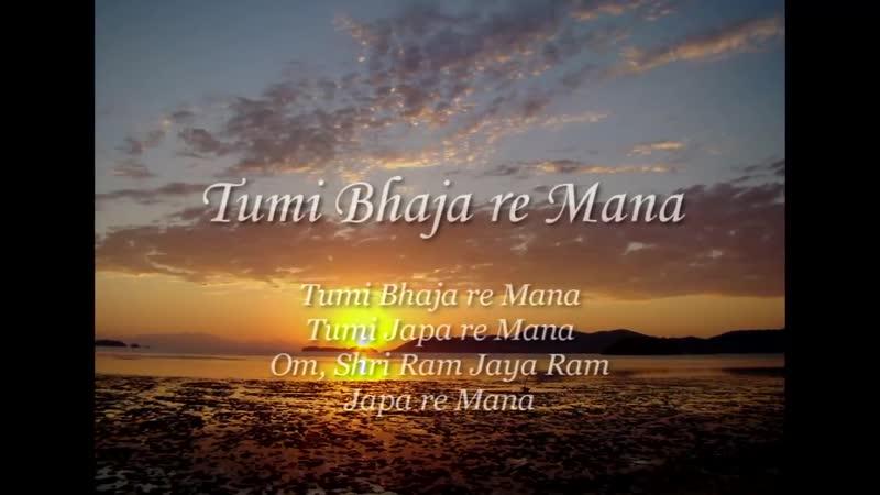 MANISH VYAS TUMI BHAJA RE MANA СКАЧАТЬ БЕСПЛАТНО