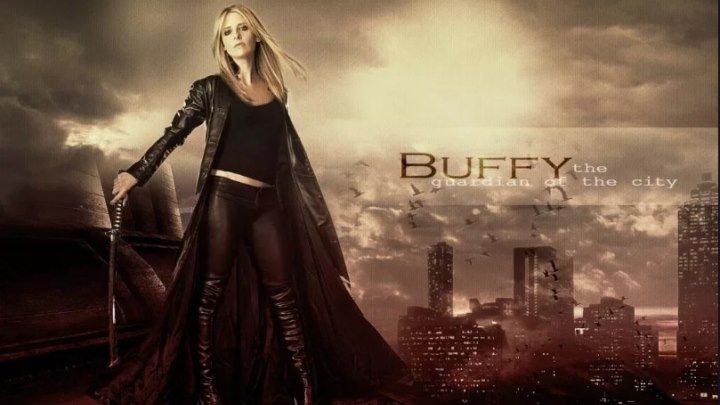Баффи. Истребительница вампиров. 1 сезон. (1)