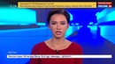 Новости на Россия 24 Минобороны впервые рассказало о потерях СССР во время Карибского кризиса