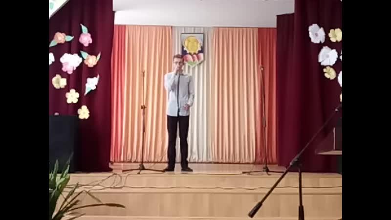 Гэта Беларусь мая