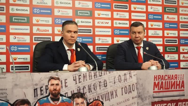 Пресс-конференция Ильи Воробьева после матча Россия-Швеция (3-2Б)