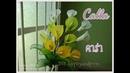 How to make Calla easy flower nylon/stocking by ployandpoom(ผ้าใยบัว)