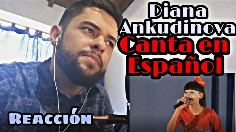 REACCION A DIANA ANKUDINOVA - Darniere danse Me voy   Reacción y análisis   2019
